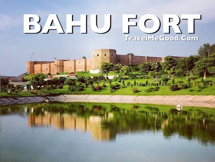 Bahu Fort, Top 10 places to visit in Jammu & Kashmir J&K, Best places, Dal lake, Delhi to Bahu Fort, Jammu kashmir, Bus on rent, Car on rent, Bus on hire